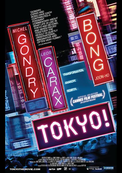 tokyo-movie01