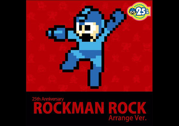 rockman-rock-25th-anniversary-arrange-version-rock-techno-3-01