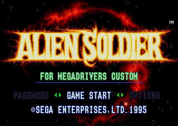 alien-soldier01