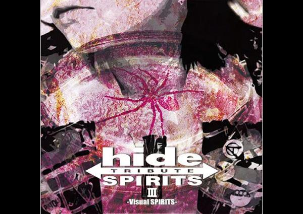 hide-tributo-3