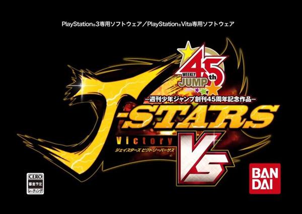 j-stars-victory-vs01