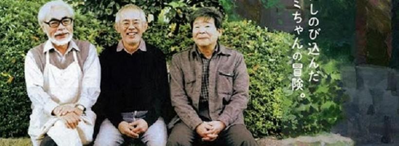 Trailer del documental de Studio Ghibli: Yume to Kyouki no Oukoku