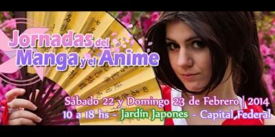 Las Jornadas del Manga y el Anime del Jardín Japonés nos esperan en su edición verano 2014
