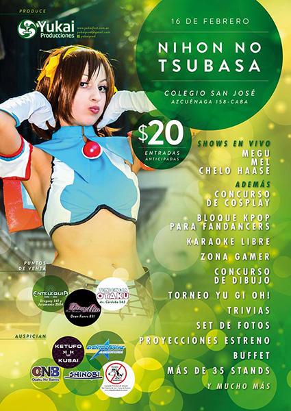 nihon-no-tsubasa-16-02-14a