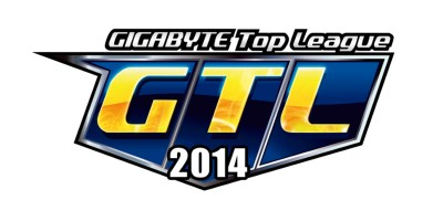 Llega el nuevo torneo gamer GTL en Argentina