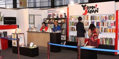 Día de Japón en la Feria del Libro