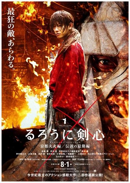 Rurouni_Kenshin_Live_Action02