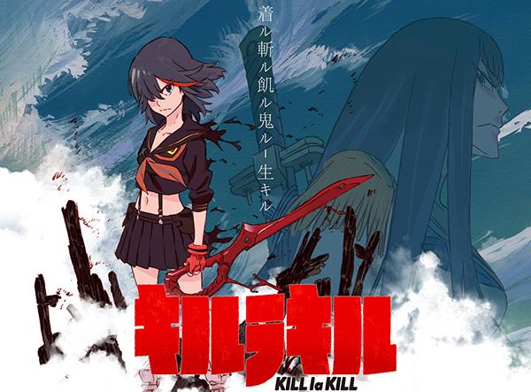 kill-la-kill01