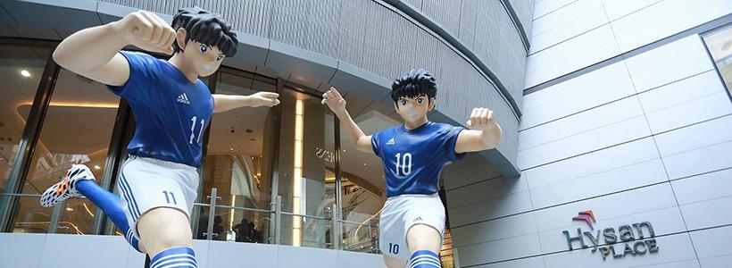 Estatuas gigantes de Captain Tsubasa en Hong Kong