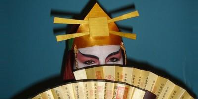 Teatro Kabuki #02: Shampoo Neko