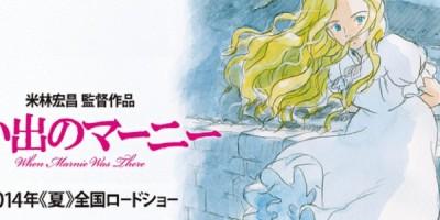 Studio Ghibli sigue produciendo: trailer de Omoide no Marnie, su próximo film