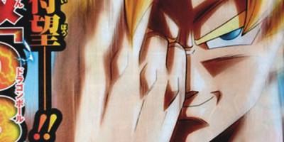 Dragon Ball Z tendrá una nueva película en el 2015 con guion de Toriyama