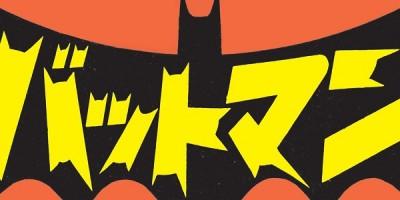 RetroNinja: Batmanga, el Batman japonés (1966-1967)