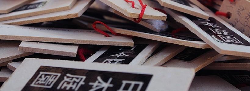 Review: Dondoh Matsuri ~ Festival del Fuego en el Jardín Japonés