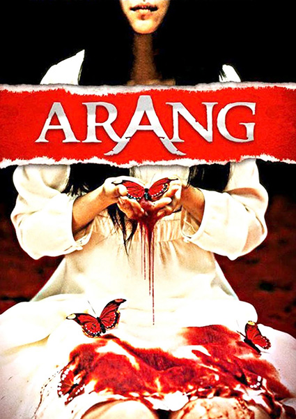 arang03