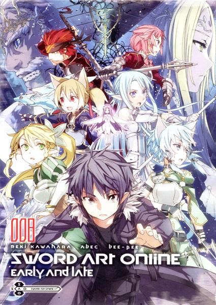 Sword_Art_Online_2a