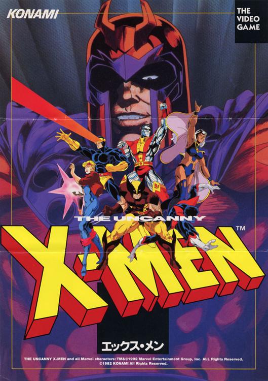 X-Men Arcade Konami