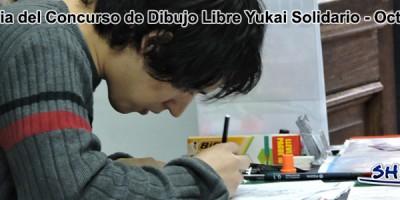 Galeria del Concurso de Dibujo Libre Yukai Solidario – Octubre 2014