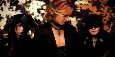 JRock: Gira mundial de X Japan y nuevo lanzamiento de One Ok Rock!!