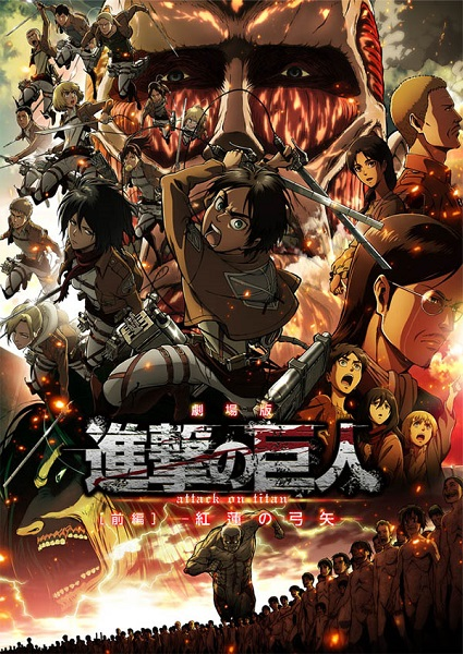 Shingeki no Kyojin_movie