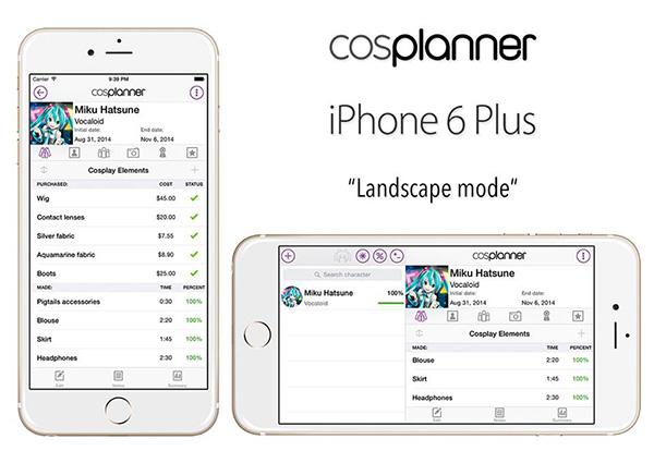 cosplanner02