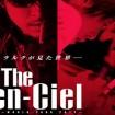 La película Over the L'Arc ~ en ~ Ciel Documentary Film se proyectará en Argentina