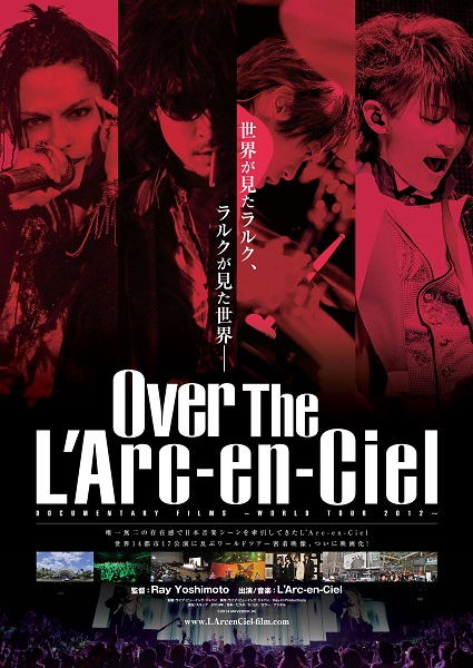 Over_theLArc_en_Ciel01