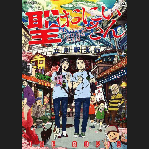 Saint Young Men Saint Oniisan Nota