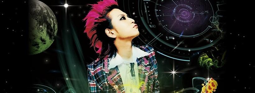 JRock: nuevo disco de hide Matsumoto con tema inédito