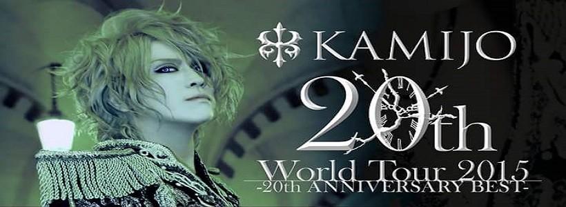 Review: Kamijo en Groove (26-05-2015)