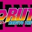 Trailer extendido de Boruto –Naruto, The Movie–