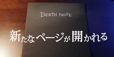 Nuevo dorama de Death Note
