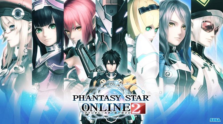 phantasy-star-online-2
