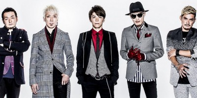 JRock: Nuevo single de FLOW disponible alrededor del mundo