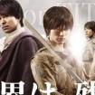 Shingeki no Kyojin: las últimas novedades del universo Attack on Titan