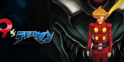 Cyborg 009 vs. Devilman, crossover de clásicos