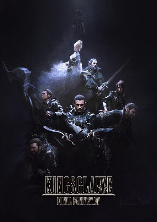 Final_Fantasy_XV_02
