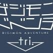 Adelantos de la tercera película de Digimon Tri