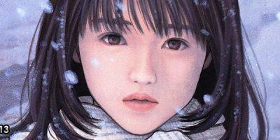 Aniview #13: Hoy hablamos de Masakazu Katsura