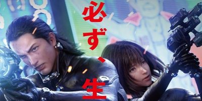 Trailer y video musical de Gantz:O