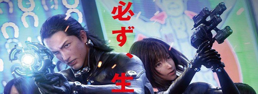 Trailer y video musical de Gantz:O