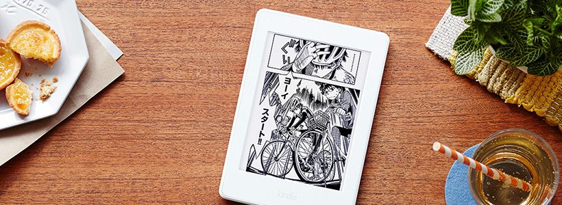 Amazon lanza un Kindle para lectores de manga