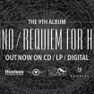 Review: Requiem for Hell -Mono-