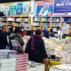 Review: Feria Internacional del Libro de Bogotá