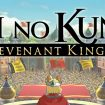 [E3 2017] Ni no Kuni II: Revenant Kingdom, lo nuevo de LEVEL-5 Inc.