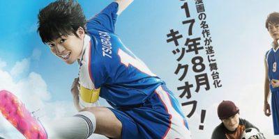Lanzan videos promocionales de la obra de teatro de Captain Tsubasa