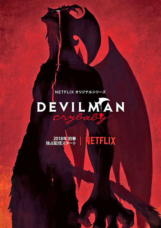 [Imagen: Devilman-Crybaby01.jpg]