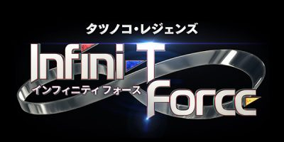 Infini-T Force: Tatsunoko Productions reune a sus héroes