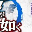 Hokuto ga Gotoku, vuelve El Puño de la Estrella del Norte