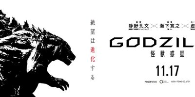 Godzilla: Planet of the Monsters, nuevo trailer